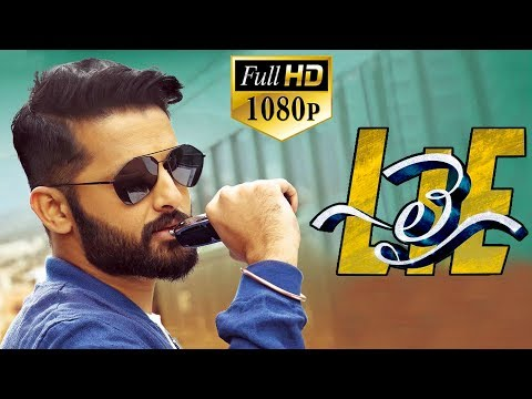 Lie Latest Telugu Full Movie | Nithiin, Megha Akash, Arjun Sarja | 2017