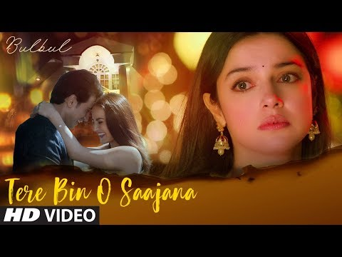 Bulbul: Tere Bin O Saajana Video Song | Divya Khos