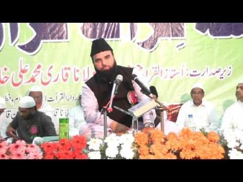 Qari Mohammed Ahmed Mohiuddin Sahab