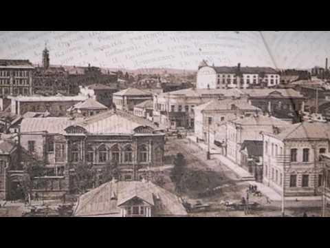 Музыкальное сообщество Царицына