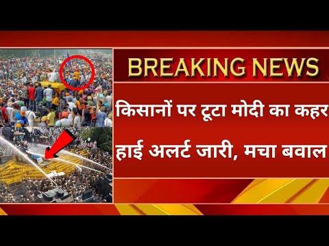Live : Kisan Protest | Halla Bol | Patiala Border | Kisan Andolan | Kisan Bill | PM Modi/26-11-20