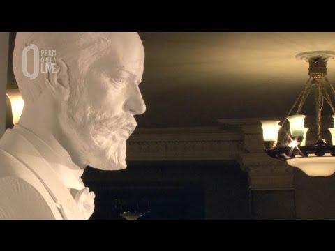 Презентация бюста Петра Ильича Чайковского // Perm Opera Live