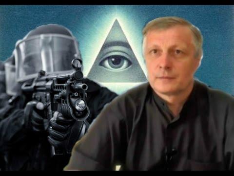 Когда ГП начнёт охоту на представителей КОБ Рассказывает Валерий Пякин. - DomaVideo.Ru