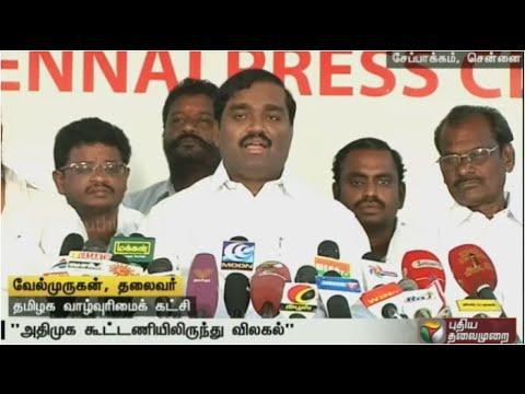 Tamilaga-Vazhvurimai-Katchi-walks-out-ADMK-alliance-say-T-Velmurugan