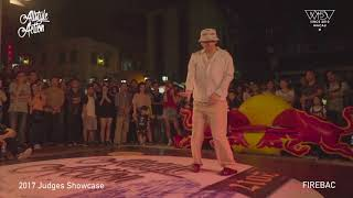 Fire Bac – Macau Allstyle Action2017 Judge Solo