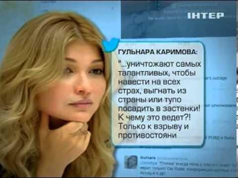 узбекский проститутки в спб