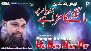 Video Mangne Ka Maza Hai Dare Yaar Par | Alhajj Muhammad Owais Raza Qadri | official version | OSA Islamic MP3, 3GP, MP4, WEBM, AVI, FLV September 2019