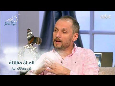 """مؤلف """"ممالك النار"""" يشوق متابعي المسلسل لظهور مقاتلة في أجواء سحرية"""