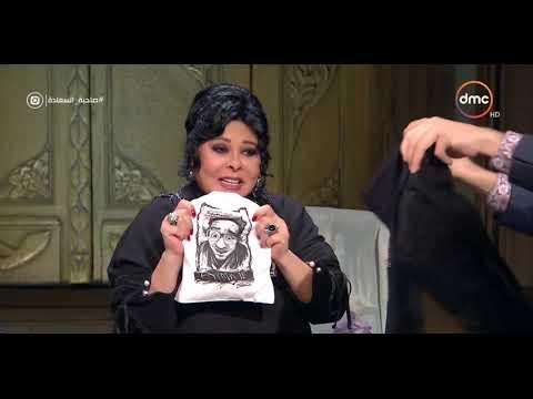 أحمد أمين يفاجئ إسعاد يونس بهدية خاصة بمناسبة عيد الأم