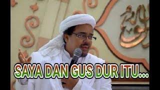 Video Habib Rizieq BEBERKAN Hubungan DIRINYA, FPI dengan GUS DUR & NU MP3, 3GP, MP4, WEBM, AVI, FLV Desember 2018
