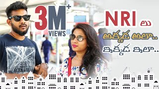 Video NRI lu - Akkada ala Ikkada Ela || Mahathalli MP3, 3GP, MP4, WEBM, AVI, FLV Oktober 2018