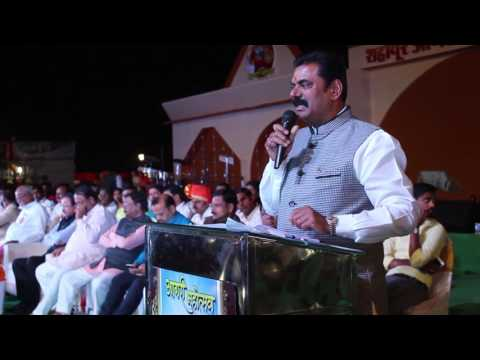 Video Kapil Patil Saheb In Agri Mahotsav Shahapur download in MP3, 3GP, MP4, WEBM, AVI, FLV January 2017