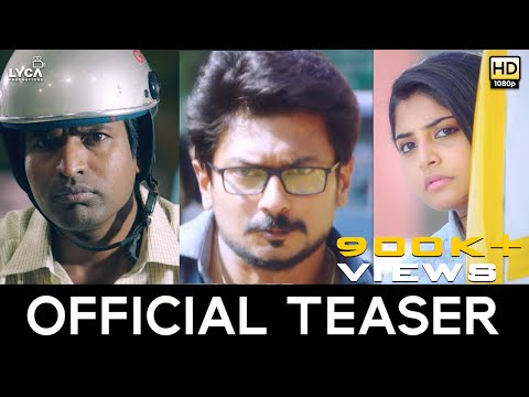 Ippadai Vellum - Official Teaser | Udhayanidhi Stalin, Manjima Mohan | Gaurav Narayanan | D. Imman