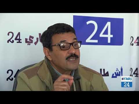 محمد بن محمد العوني : الحق في الوصول الى المعلومة مقياس لتقدم البلاد
