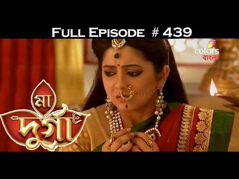 Ma-Durga--13th-May-2016--মা-দূর্গা--Full-Episode