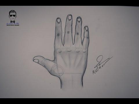 كيفية رسم يد بالرصاص مع الخطوات للمبتدئين