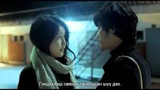 Hello, Schoolgirl /Монгол хадмал орчуулгатай/ Гарсан он : 2008 IMDb:7.2 Төрөл: Romance, Comedy Хадмал хийсэн : Monsub.