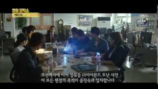 Nonton 영화공작소 - 캐치미(Steal My Heart), Identity Thief(내 인생을 훔친 사랑스러운 도둑녀) Film Subtitle Indonesia Streaming Movie Download