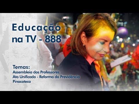 Assembleia dos Professores / Ato Unificado Reforma da Previdência / Pinacoteca