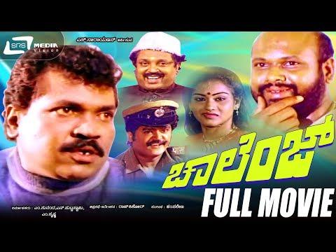 Video Challenge -- ಚಾಲೆಂಜ್ Kannada Full HD Movie FEAT. Tiger Prabhakar,  Ashok download in MP3, 3GP, MP4, WEBM, AVI, FLV January 2017