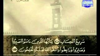 المصحف الكامل  04 للمقرئ علي بن عبد الرحمن الحذيفي