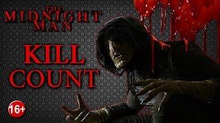 The Midnight Man (2016) - Kill Count
