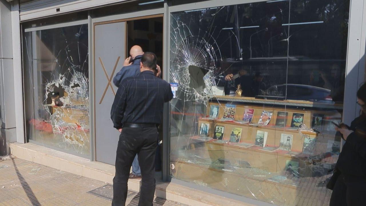 Επίθεση στα γραφεία της Χρυσής Αυγής στη Μεσογείων