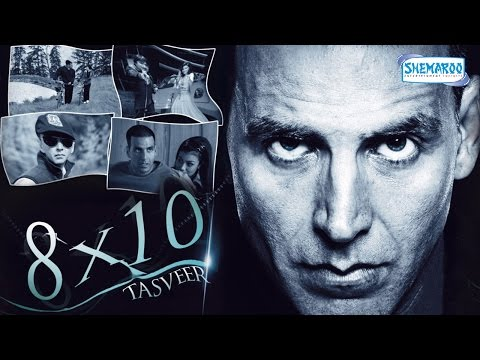 8 X 10 Tasveer (2009)(HD)  - Akshay Kumar - Ayesha Takia - Hindi Full Movie- (With Eng Subtitles)