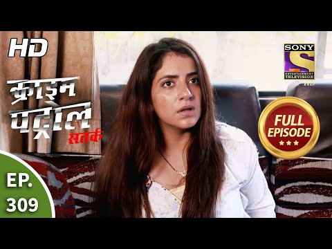 Crime Patrol Satark Season 2 - Ep 309 - Full Episode - 6th January, 2021