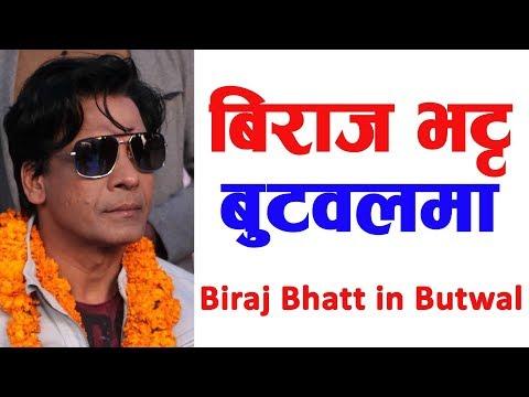 Biraj Bhatta in Butwal, बिराज भट्ट बुटवलमा, Sanglo, Omsatiya Mela