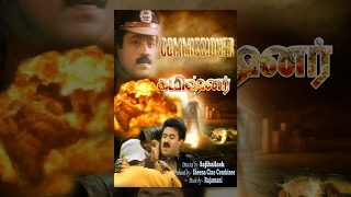 Commissioner (Full Movie) - Watch Free Full Length Tamil Movie Online