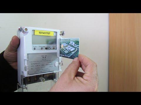 نصائح ومعلومات مهمة للتعامل مع العدادات الكهربائية مسبقة الدفع