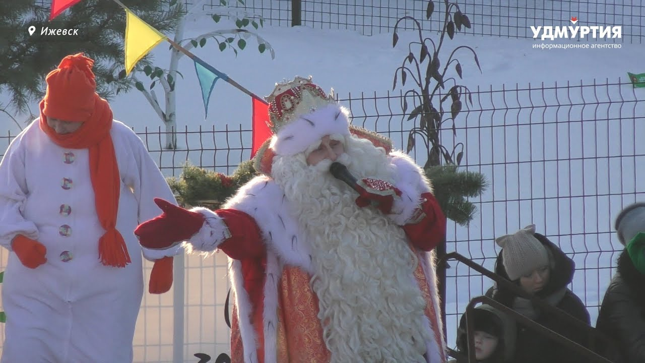 Новогодний праздник с Дедом Морозом из Великого Устюга в зоопарке Удмуртии