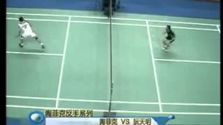 Video Top 10 Backhand Smash From The Legend Taufik Hidayat MP3, 3GP, MP4, WEBM, AVI, FLV November 2018