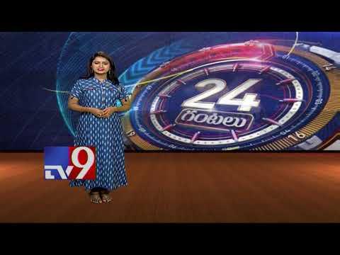 24 Hours 24 News || Top Trending Worldwide News || 11-11-2017 - TV9