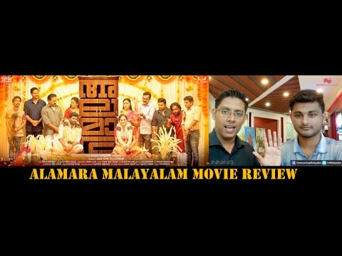 Alamara Movie Review BY NOWRUNNING