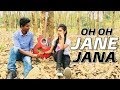 Oh Oh Jane Jaana | Cute Love Story | Pyaar Kiya Toh Darna Kya | Hindi Song | Romantic Love Story |