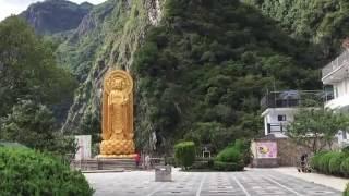 Taitung Taiwan  city images : Day 10 - Taroko to Taitung, Taiwan