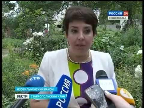 Ставрополье.TV — Капитальный ремонт без капитальных вложений.