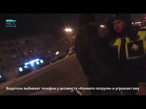"""ДПС и """"Ночной патруль"""" задержали майора полиции"""