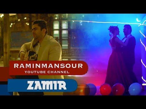 Zamir Zaryab - Royaye Shirin (Клипхои Афгони 2018)