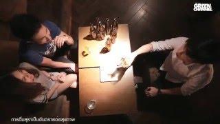 Club Friday The Series 3 ตอน รักระยะทดลอง - Thai movie