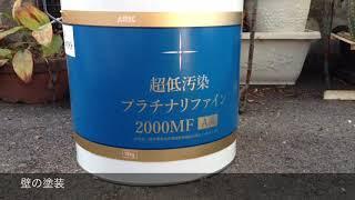 関市 壁の塗装/Y様邸/石井