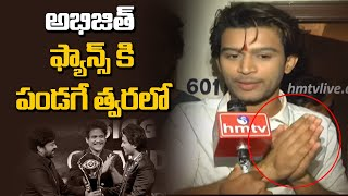 BIGG BOSS 4 Title Winner Abhijit Face to Face