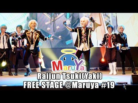 Maruya #19 FREE STAGE | Raijun Tsuki(Yaki)