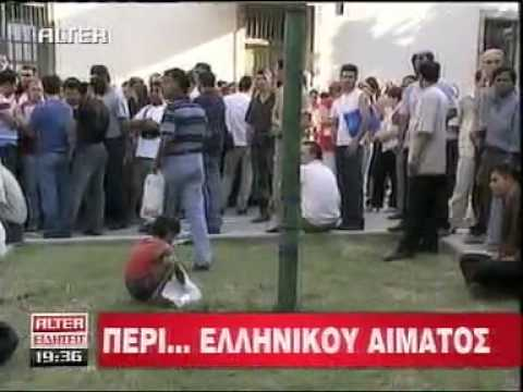 Video - Γονατιστός ζήτησε συγγνώμη από τους πιστούς ο Αμβρόσιος: Συγχωρήστε μου τα λάθη