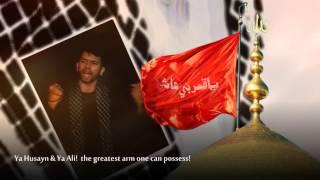 Ya Ameer al Momineen - Ali Safdar 2012 Noha [HD]