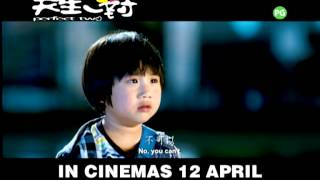 Nonton Perfect Two Official Trailer Film Subtitle Indonesia Streaming Movie Download