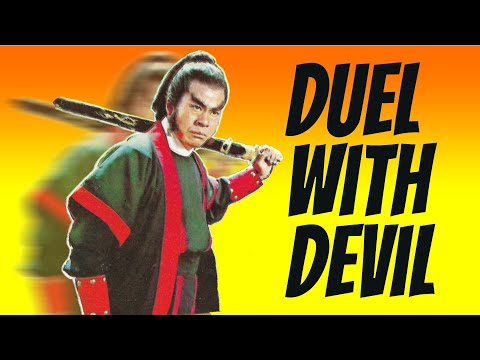 Wu Tang Collection - Duel with the Devil