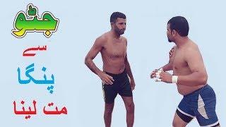 javed jatto kabaddi challenge 2018 big fight جٹو سے پنگا مہنگا